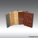 铝蜂窝板-木纹铝蜂窝板厂家价格