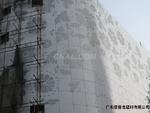 建築外立面雕花鋁板幕��