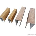 木纹铝方通条形格栅吊顶