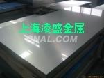 韩国A1100A5052铝板
