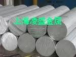 上海7A04T6铝板 优质7A04T6铝棒