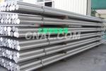5A50铝棒厂家 5A50铝板