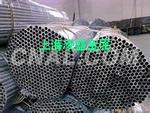 优质5052铝板 5052 铝线 5052