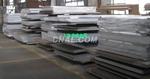 7075铝合金焊接介绍