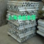 ly12铝板 LY12铝型材 LY12铝棒
