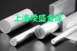 韩国5052H32铝板 进口5052H32铝棒
