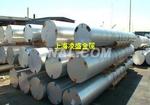 进口6082-T6高强度铝板