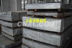 进口7046铝板价格 7046铝棒批发