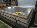 美铝ALCOA5083铝板 5083铝厚板销售