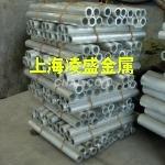 3013铝管厂家