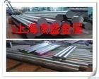 5052铝板 上海5052铝板厂家