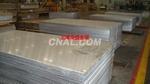 美国2014T451铝板 2014-T4铝棒状态