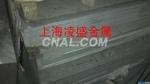 美国7050-T651铝板