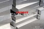 美国7A04超硬铝板// 7A04航空铝板