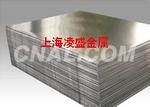 LY12-R铝板 报价