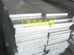 德标3.3211铝棒 3.3211铝板