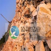 鞏義耐材之鄉鋁礬土 鋁礬土出售