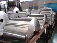0.78mm6061合金耐腐蚀铝管