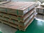 0.5毫米保温铝板复合铝板