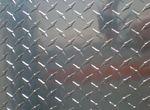 鋁標牌質量穩定可靠