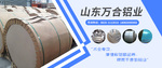 0.9毫米厚彩图铝瓦楞板供应价格