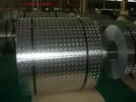 銷售5083純鋁板現貨價格