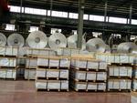 供應拉伸鋁板價格