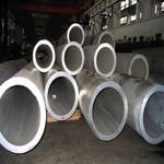 彩圖鋁瓦楞板生產廠家