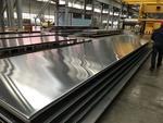 本公司销售做招牌用铝板现货