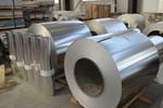 0.24mm铝板供应商