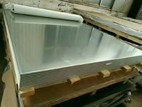 0.58mm合金鋁板廠家