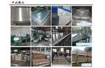 0.49mm防腐铝板哪里生产
