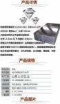 1.9公分3003防锈合金铝板