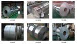 1.4公分3003衝孔鋁板