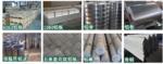 做瓶盖用什么材质的铝板