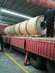 7075铝板出厂合格证
