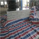 鑫海铝业橱柜专用木纹蜂窝铝板