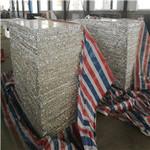 廠家生產超薄3mm鋁蜂窩板 防火隔熱吊頂蜂窩鋁板