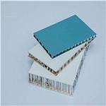 厂家定制门芯家具用蜂窝铝板