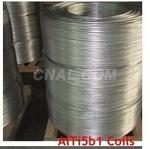 铝钛硼 丝