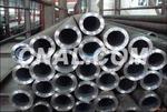 西南鋁 5A02 ALCOA 5A02鋁管  5A02鋁條 5A02鋁材 5A02鋁卷 進口韓鋁 5A02進口鋁板 5A02