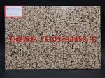 印花鋁卷 倣石材鋁板 幕�椈T單板