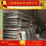 供应2A06硬铝 板 2A06铝合金