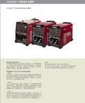 林肯多功能焊机FLEXTEC 650X