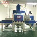 平面型材通過式自動噴砂機