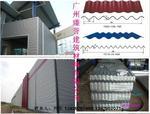 铝镁锰板钛锌板彩钢板等高档屋面