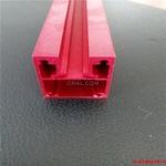 喷砂氧化红色台灯铝合金型材