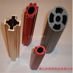 供应加工小件铝材氧化着色喷涂铝材