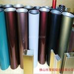 生产挤压铝合金椭圆管 电泳铝管