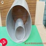 精抽鋁管型材 鋁管擠壓